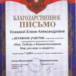 08 Charter